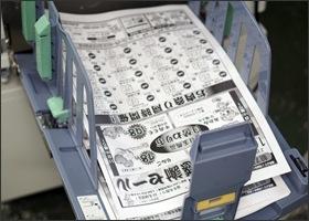 エーワンの徹底した印刷機の整備 マスターユニットの整備