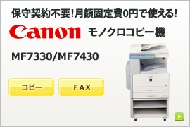 sateramf7330