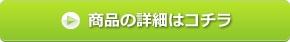 【在庫処分セール】リコー imagio MP 3352 SPF モノクロコピー機/複合機(中古)