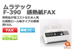 NTT OFISTAR B4000