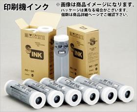 印刷機用交換インク