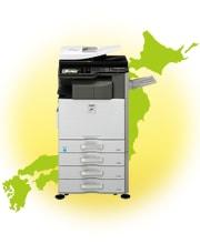 中古コピー機の保守サービス提供可能エリア