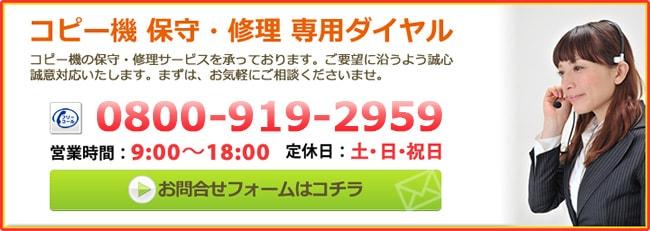���ԡ����ݼ顦�������ѥ������ 0120-565-528