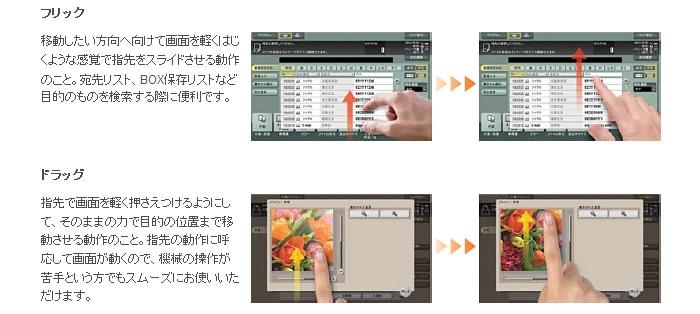 コニカミノルタbizhub C カラー中古コピー機 進化した機能!シンプルな操作
