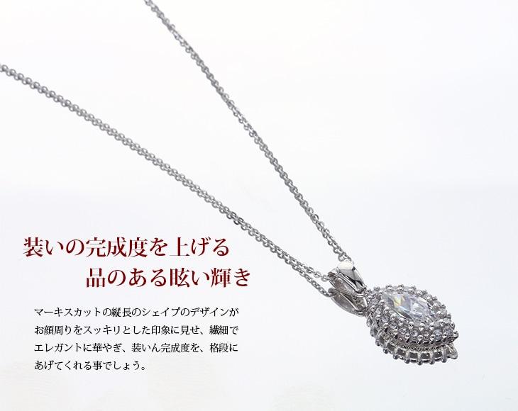 1.58ct マーキスカットヘイローデザインネックレス