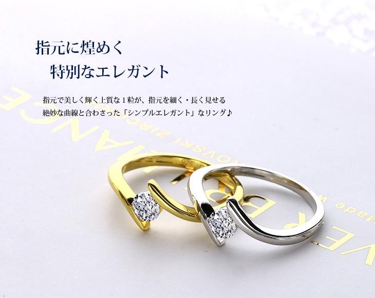 指輪 リング スワロフスキー レディース ダイヤモンド