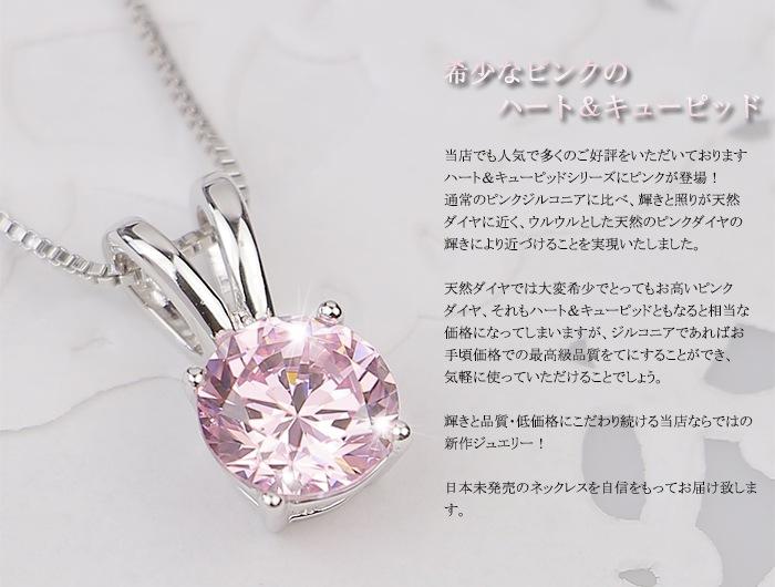 ネックレス レディース H&C 一粒ネックレス ピンク