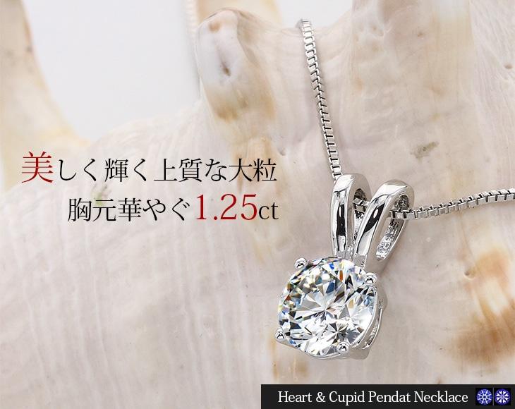 ネックレス レディース H&C 一粒ネックレス
