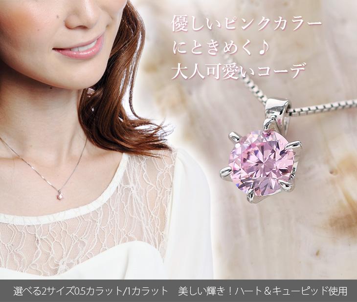 ネックレス レディース H&C 一粒ネックレス ピンクネックレス