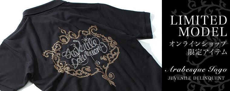 アラベスクJDロゴメタルポロシャツ