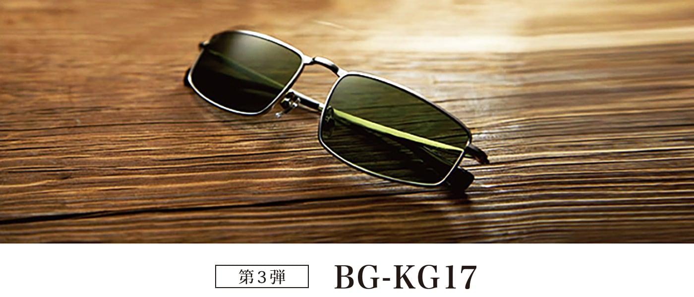 BG-KG17