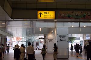 1)JR立川駅の改札口を出て、コンコースを通って南口方面へ。