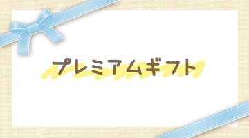 5本指ソックスのプレミアムシリーズ