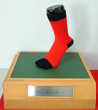 1970年(昭和45年)世界で初めて作られたスペインの5本指ソックス