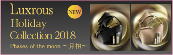 Luxrous Holiday Collection 2018 ホリデーコレクション2018