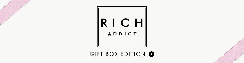 GIFT BOX EDITON