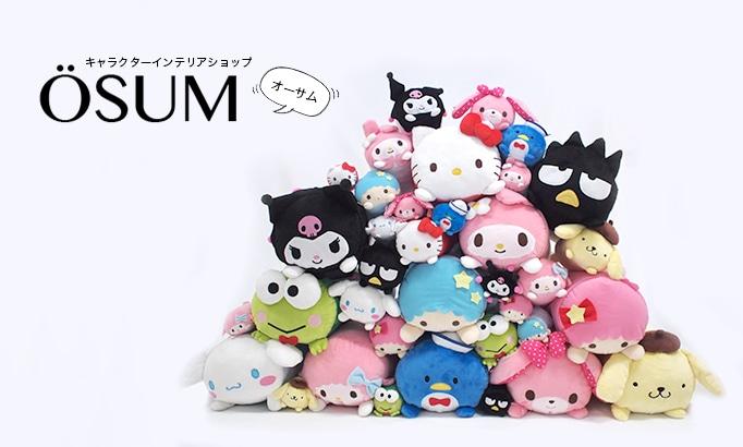 ディズニ−、キティちゃん、キキララ、マイメロ各グッズ販売「OSUM」