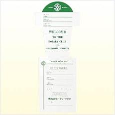 特注ビジターカード 緑