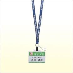 R8407・8408 名札カードとハードケース