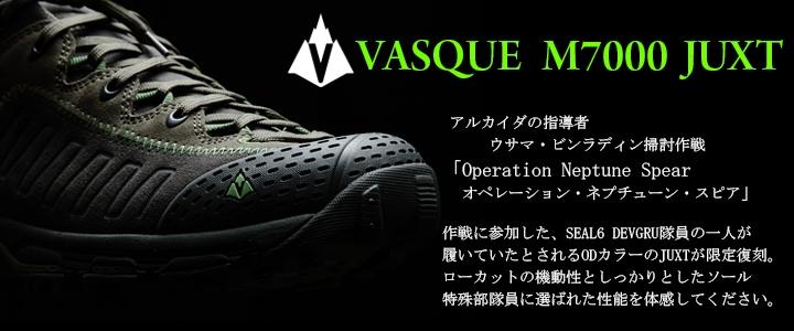 DEVGRU隊員が履いていたとされる限定カラー復刻のVASQUE JUXT Limited Edition受注開始 !