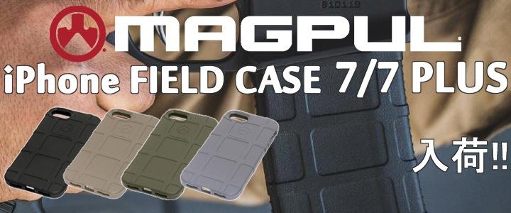 MAGPUL社製のiPhone7、7Plus用フィールドケース入荷 !
