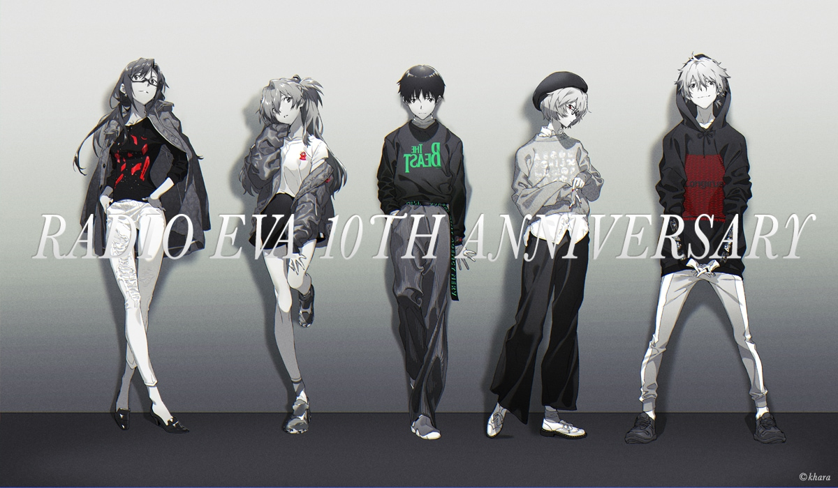 エヴァンゲリオン公式ファッションアパレルブランド【 RADIO EVA