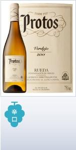 創業以来、スペインクラブのロングセラーワイン