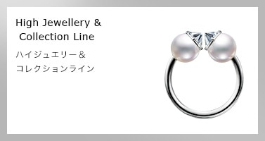 High Jewellery & Collection Line