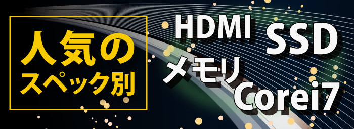 core2duo core i3 i5 i7 ssd hdmi