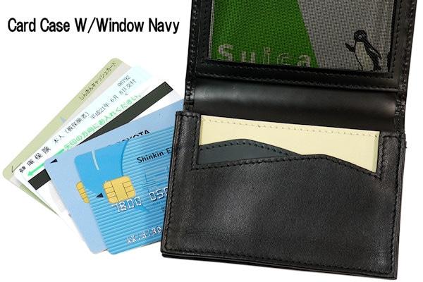 本革カードケース/ネイビー