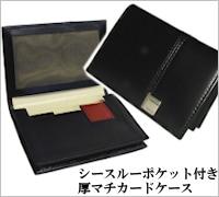 アーロン・アーヴィン/カードケース
