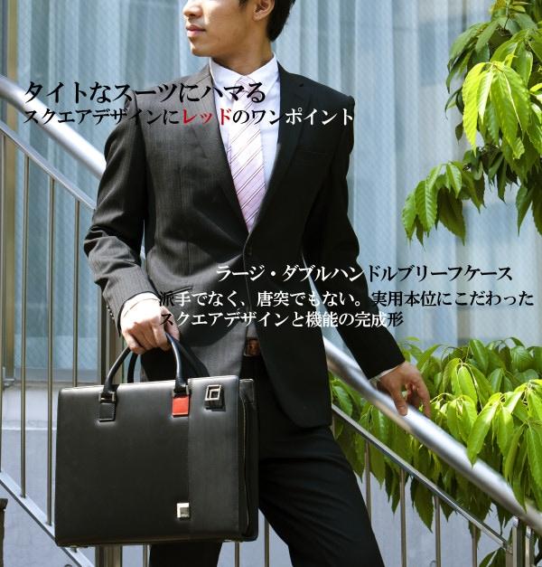 人気No1本革ビジネスバッグ/ラージダブルブリーフケース