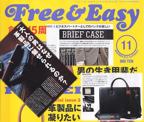 雑誌掲載されました。
