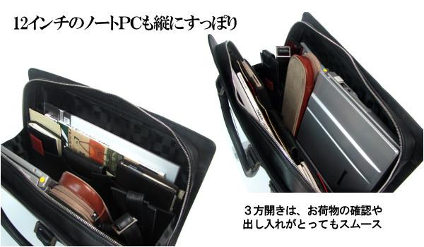 ビジネスバッグで重要な収納力も十分