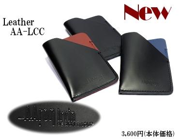 AA-LCC