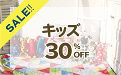 30%OFF-キッズ