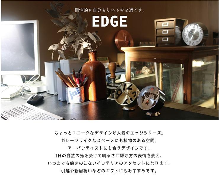 EDGEエッジ