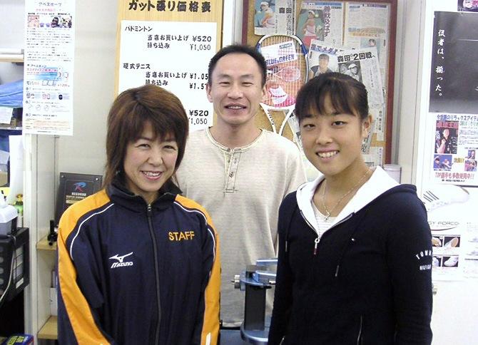 森田あゆみ選手