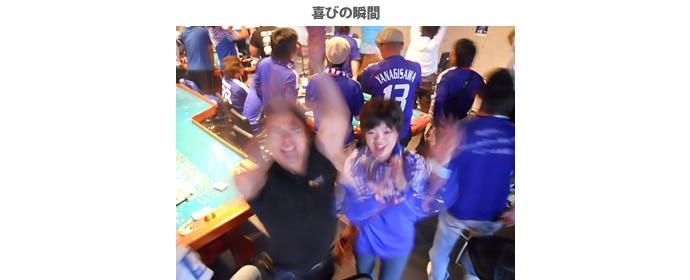 スポーツバーAN10