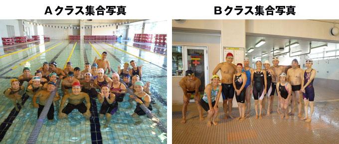 三木次郎による水泳教室3