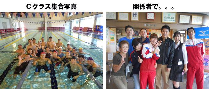 三木次郎による水泳教室4