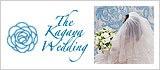 The KAGAYA Wedding