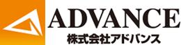 ADVANCE 株式会社アドバンス