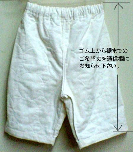 suso_cut_saiz_w450.jpg