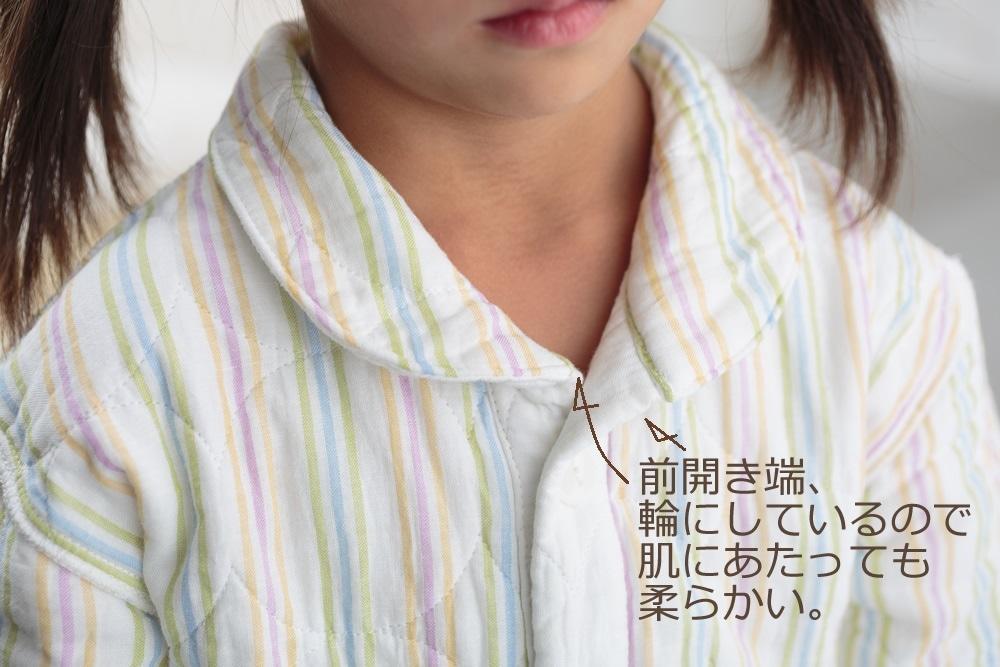 新作パシーマパジャマ ストライプ 商品の特徴 前開き端 縫い代が重ならないような工夫で柔らかく肌の刺激にならない仕様です。