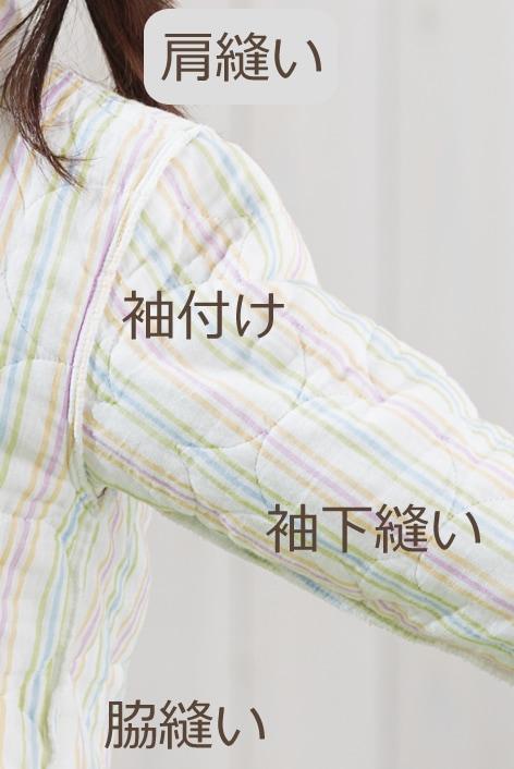 パシーマパジャマ ストライプ柄 ベビー 子供 肌の刺激になる縫い代は、すべて表側に出して縫製しています。