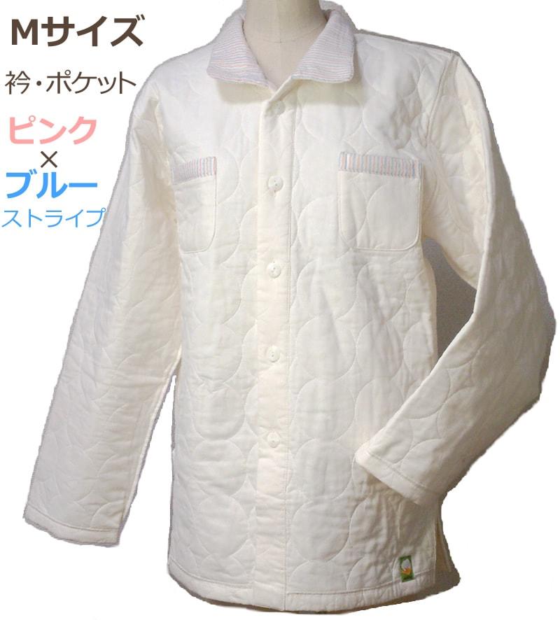 冬用パシーマパジャマ 単品販売_上着のみMサイズ_衿ピンク×ブルー ストライプ