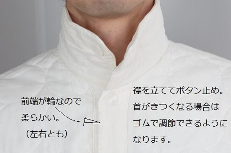 パシーマパジャマ商品の特徴 パシーマパジャマ冬用 アトピーやアレルギー、敏感肌の方にリピートされているパジャマ 柔らかく刺激にならない様な縫製