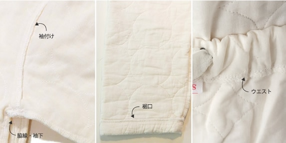 パシーマ商品の特徴 縫い代表側に出して縫製 年中用パシーマパジャマ ズボンのみ チクチクしない アトピーパジャマ 単品 パシーマ素材 ガーゼ 脱脂綿 パンツのみ アイディング元気ウエア オリジナル 通販 ネット販売