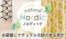 natural Nordic